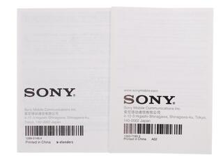 Сетевое зарядное устройство Sony UCH12W