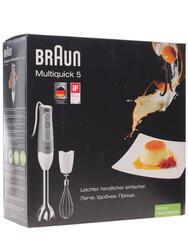 Блендер Braun MQ 505 Cream серый