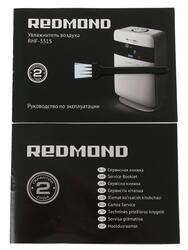 Увлажнитель воздуха Redmond RHF-3315