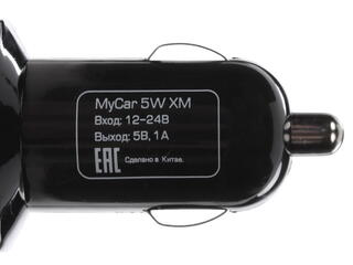 Автомобильное зарядное устройство DEXP MyCar XM