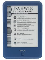6'' Электронная книга ONYX Boox C67ML Darwin синий + чехол