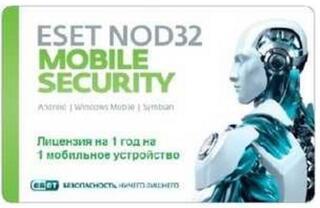 Антивирус NOD32 Mobile Security