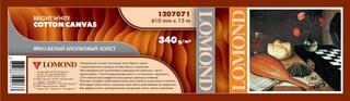 Бумага для широкоформатной печати Lomond 1207071
