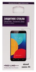 """5"""" Защитное стекло для смартфона 4Good S502m 4G"""