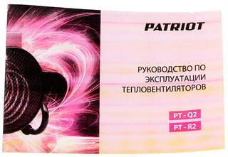 Тепловая пушка электрическая Patriot PT-R 2
