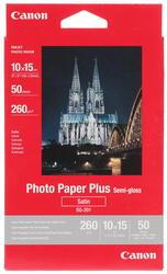 Фотобумага Canon SG-201