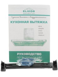 Вытяжка каминная ELIKOR КВАДРА 60 серебристый