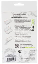 "5.5""  Пленка защитная для смартфона Tp-Link Neffos C5 MAX"
