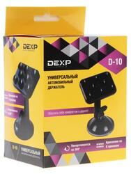 Автомобильный держатель DEXP D-10