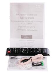 Минисистема Samsung MX-J630