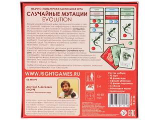 Игра настольная Эволюция: Случайные мутации