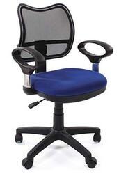 Кресло офисное Chairman 450 синий