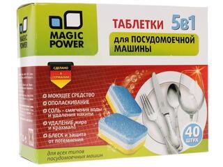 Таблетки для посудомоечных машин Magic Power MP2023