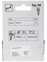 Гвозди Bosch 1609200393