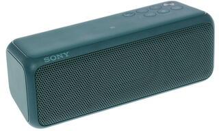 Портативная колонка Sony SRS-XB3 зеленый