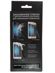 """5.2"""" Защитное стекло для смартфона Samsung Galaxy A5"""