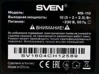 Колонки SVEN MS-110