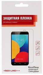 """5""""  Пленка защитная для смартфона RoverPhone EVO 5.0"""