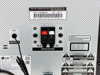Микросистема LG CM2760