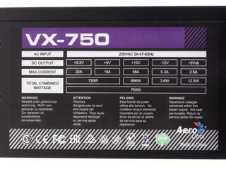 Блок питания Aerocool VX-750 [VX-750]