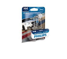 Галогеновая лампа Philips Racing Vision 12342RVB1