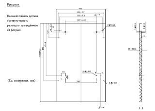 Встраиваемая посудомоечная машина Zigmund & Shtain DW 79.4509 X