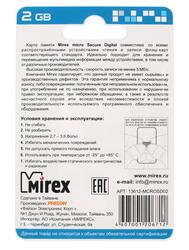 Карта памяти Mirex microSDHC 2 Гб