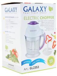 Измельчитель Galaxy GL2353 белый