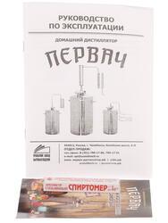 Дистиллятор Первач - Эконом 20Т