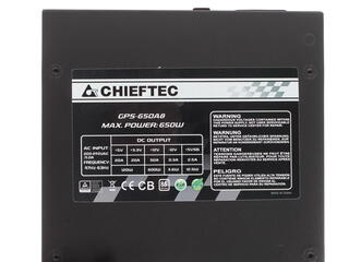 Блок питания Chieftec Smart Series 650W [GPS-650A8]