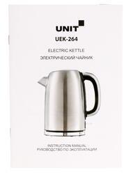 Электрочайник Unit UEK-264 серый