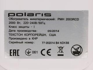 Инфракрасный обогреватель Polaris PMH 2003RCD