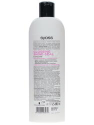 Бальзам для волос Syoss GLOSSING SHINE-SEAL