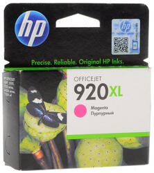 Картридж струйный HP 920XL (CD973AE)