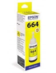 Чернила Epson T6644