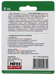 Память USB Flash Mirex Snake 8 Гб