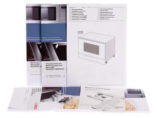 Встраиваемая микроволновая печь Bosch BEL634GS1 черный