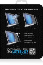 Защитное стекло для планшета Lenovo Yoga Tablet 8 (B6000)