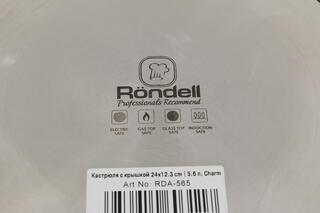 Кастрюля Rondell RDA-565 Charm бордовый