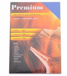 Обложка для переплета  Office Kit СBA400230
