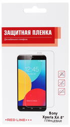 "5""  Пленка защитная для смартфона Sony Xperia XA"