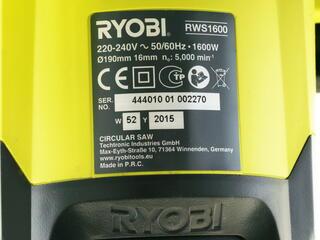 Пила дисковая Ryobi RWS1600-K