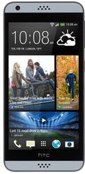 "5"" Смартфон HTC Desire 630DS 16 ГБ черный"