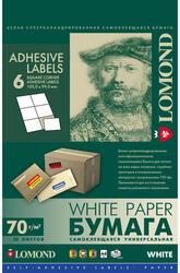 Самоклеящаяся бумага Lomond 2100035