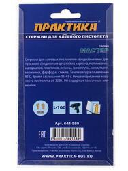 Стержни клеевые ПРАКТИКА 641-589 белый, прозрачный
