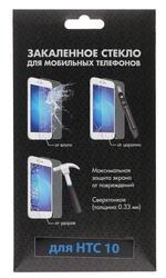 """5.2"""" Защитное стекло для смартфона HTC 10"""
