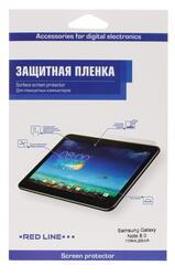 Пленка защитная для планшета Samsung Galaxy Note 8.0, Galaxy Note 8.0