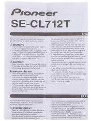 Наушники Pioneer SE-CL712T-K