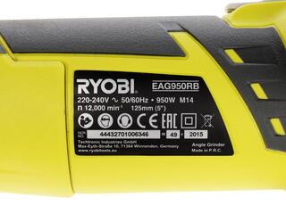 Углошлифовальная машина Ryobi EAG950RB