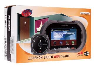 Видеоглазок BB-mobile WiFi ГлазОК GSM/Android